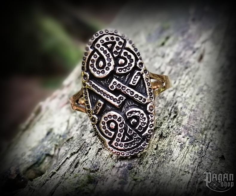 Ring Viking Dagaz - bronze